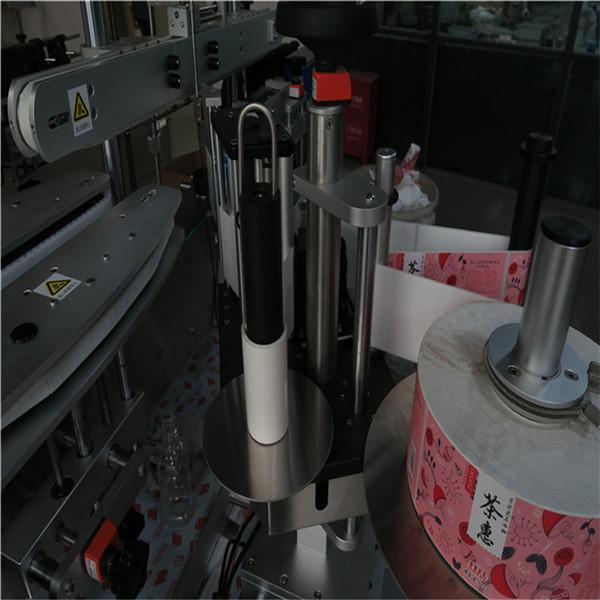 د لیبل کولو ماشین ډول سیګل اړخ / ډبل / فایډ اړخ لیبل ماشینونه