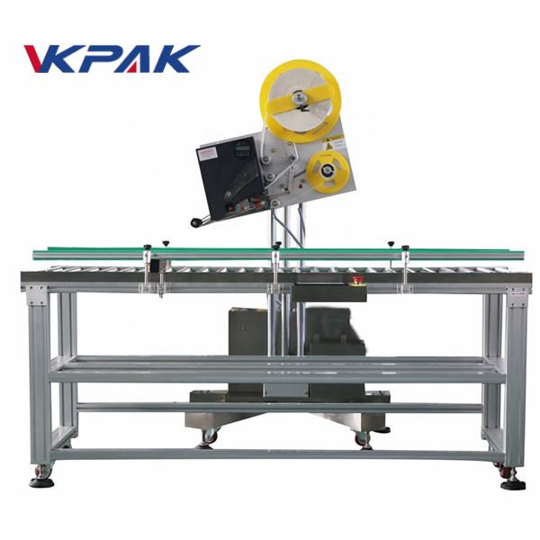 د کوچنۍ اندازې تولید کاغذ بکس لپاره د آټو لفافو صنعتي لیبل غوښتونکی