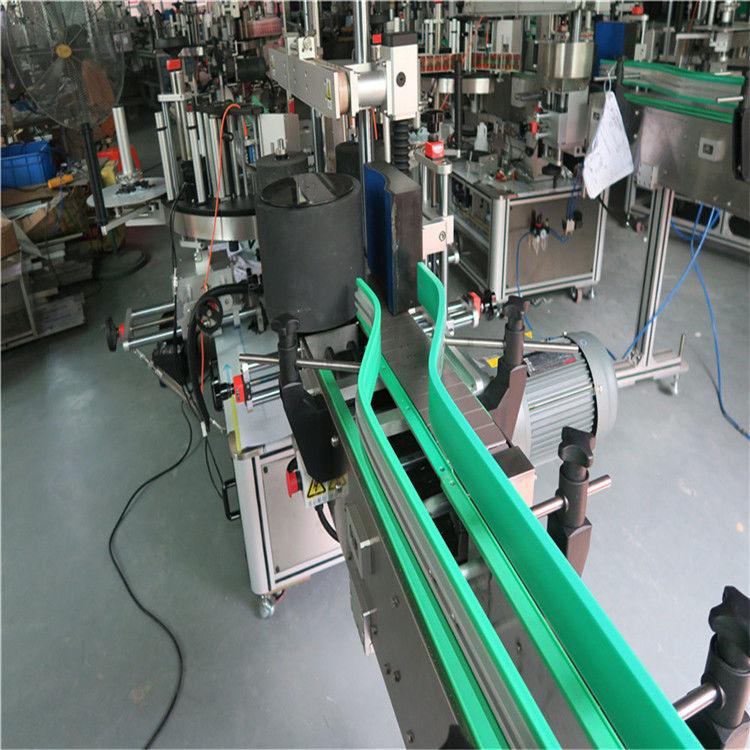 دوه اتوماتیک سټیکر لیبل کولو ماشین دوه اړخیزه لیبلر 6000-8000 B / H
