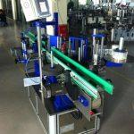 د څښاک / خواړو / کیمیکل لپاره 1500W بریښنا بوتل لیبل کولو ماشین