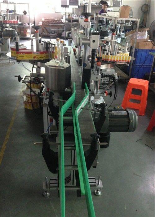 د CE سټیکر لیبل غوښتونکی ، د شراب بوتل لیبل کولو ماشین سروو موټرو موټر چلول