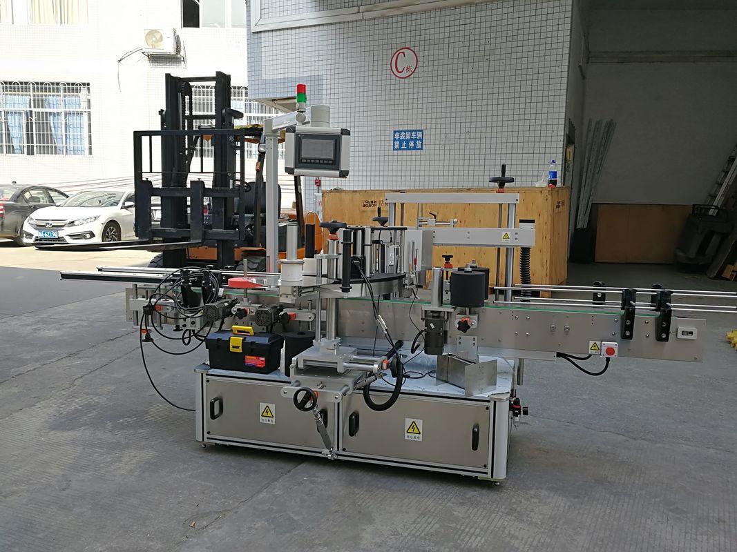 د کوچني کارټون کونجونو سیل کولو لپاره د CE خودکار سټیکر لیبل کولو ماشین